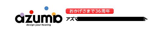 素敵な ハイソフトまな板 H11B 1200×600×20mm【運賃別途】 H11B【N】, RODEO BROS / ロデオブロス:2bc824ab --- depressionanxietyandstresstest.site